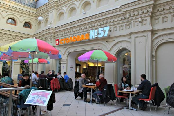 dicas viagem russia moscou são petersburgo