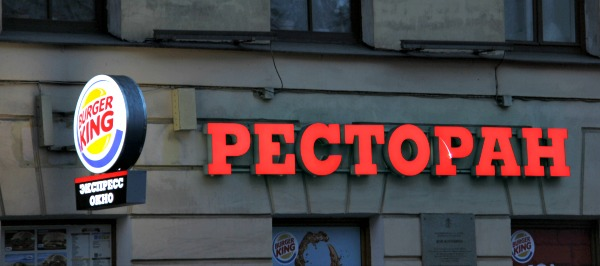 dicas viagem russia são petersburgo moscou