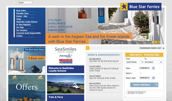 Como comprar passagem de barco na Grécia com a Blue Star