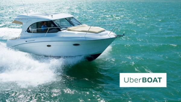 Fuja do trânsito de Istambul com o Uber de barcos