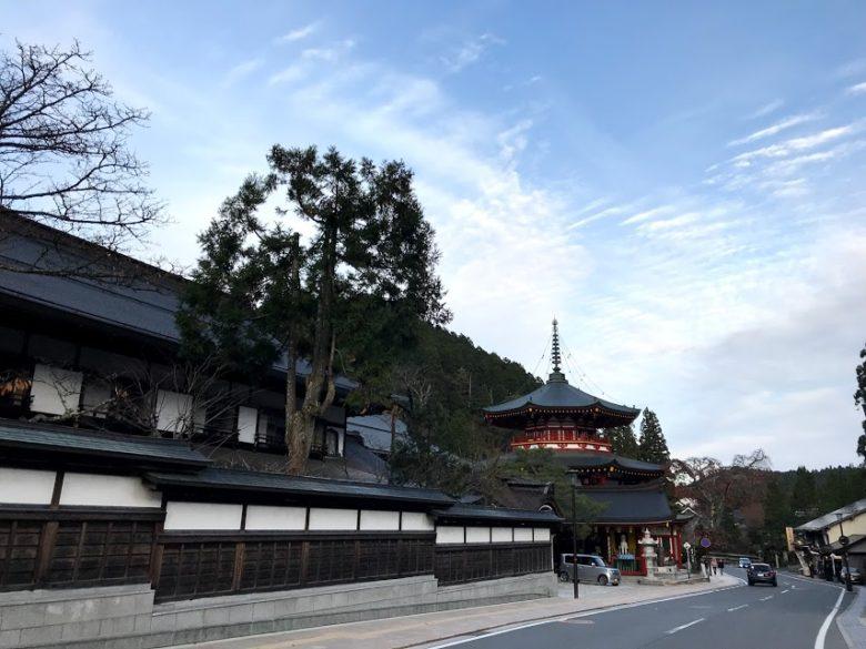 Ruazinha de Kyosan no Japão